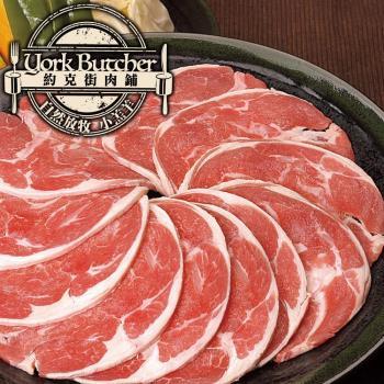 【约克街肉舖】新西兰羔羊肉片4包(200g+-10%/包)