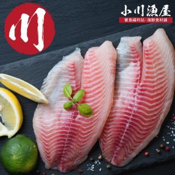 【小川渔屋】】外销用原色台湾鲷鱼片5片(170G/片+-10%)