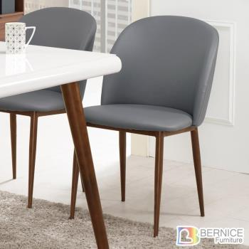 Bernice-卡利文簡約餐椅/單椅
