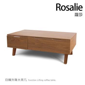 【日安家居】Rosalie蘿莎日韓升降大茶几/二色