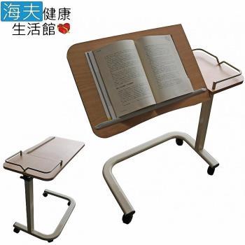 【海夫健康生活館】新款 C型 可傾斜 床旁 升降桌 餐桌 (YHD1807-C)
