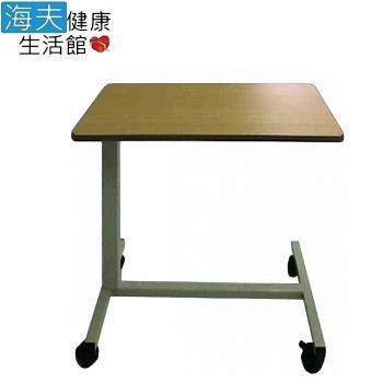 【海夫健康生活館】床旁 升降桌 餐桌 (YHD018)
