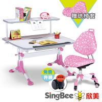【SingBee欣美】小哈佛成長書桌+上層書架+137巧學椅