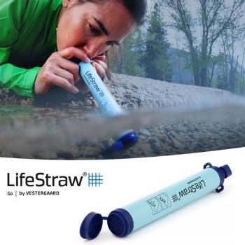 淨水吸管 LifeStraw VESTERGAARD /城市綠洲(淨水、過濾器、野外、露營、登山、水淨化)