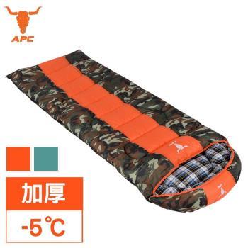 【APC】迷彩秋冬加寬加厚可拼接全開式睡袋-綠色/桔色