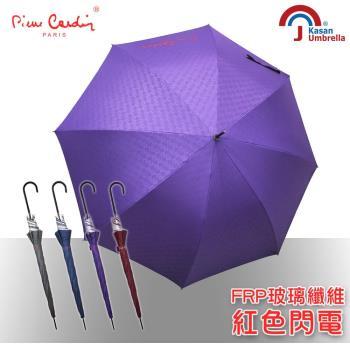 皮爾卡登 玻纖銀膠防風FRP傘骨自動傘-深紫