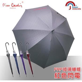 皮爾卡登玻纖銀膠防風FRP傘骨自動傘-鐵灰