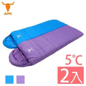 APC《馬卡龍》秋冬可拼接全開式睡袋-寶石藍/葡萄紫(2入組)