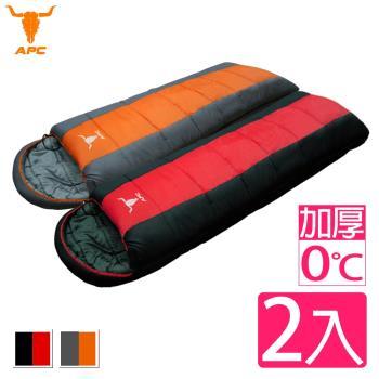 【APC】秋冬加厚可拼接全開式睡袋-桔灰/紅黑(2入組)