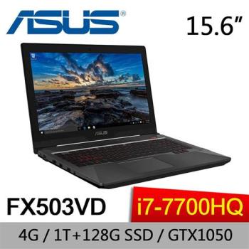 ASUS華碩 FX503進階電競筆電 FX503VD-0052C7700HQ 15.6吋/i7-7700HQ/4G/1TB+128G SSD/NV GTX1050