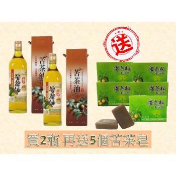 【亞源泉】一番搾100%苦茶油600ml *2瓶 (加贈3個苦茶皂)