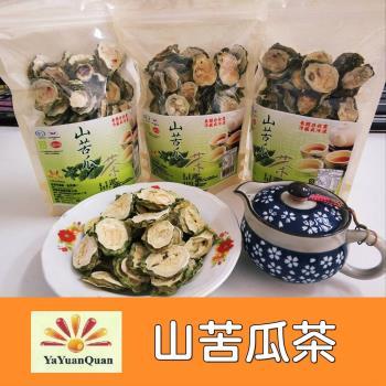 【亞源泉】山苦瓜茶 (100g/包) *3包