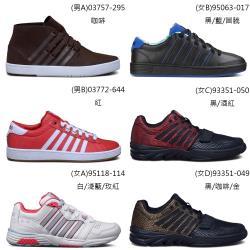 K-Swiss 休閒運動鞋-男女款(共六色)