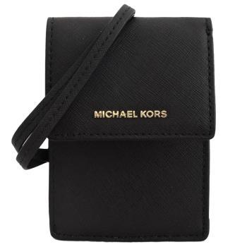 MICHAEL KORS JET SET TRAVEL掛繩卡夾(黑)