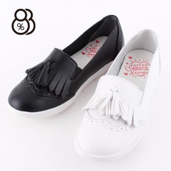 88%MIT台灣製懶人套腳小白鞋流蘇乳膠鞋墊東大門平底樂福鞋休閒鞋
