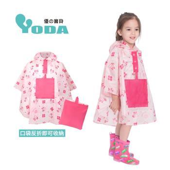 送畫畫衣(市價399)-YoDa 救援小英雄波力兒童雨衣-AMBER安寶