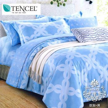 AGAPE亞加•貝 沁藍 吸濕排汗法式天絲雙人加大6尺八件式鋪棉兩用被床罩組