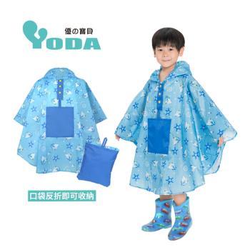送畫畫衣(市價399)-YoDa 救援小英雄波力兒童雨衣-POLI波力