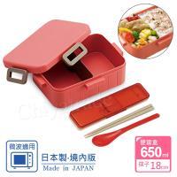日系簡約 日本製 無印風便當盒 保鮮餐盒 辦公旅行通用650ML+筷子18CM-粉色(日本境內版)