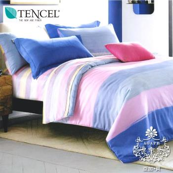AGAPE亞加•貝 愛情橋 吸濕排汗法式天絲雙人特大7尺全鋪棉床包兩用被套組
