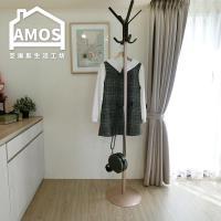 【Amos】日式曲木典雅衣帽架
