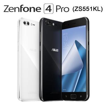 ASUS ZenFone 4 Pro ZS551KL (6G/64G版)八核心5.5吋雙卡機