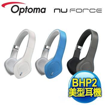Optoma NuForce BHP2 旅人音樂耳機
