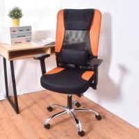 凱堡 科斯特EX高背椅 升降扶手 鐵腳電腦椅