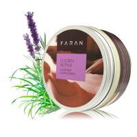 FARAN 有機金緻輕柔美體潤膚霜-薰衣檸檬草 200g