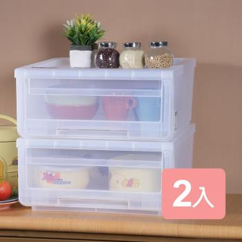《真心良品》安居專利可疊式抽屜整理箱2入