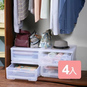 《真心良品》安居專利可疊式抽屜整理箱4入