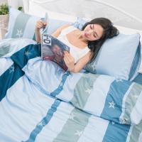 eyah宜雅 全程台灣製100%頂級精梳棉單人床包雙人被套三件組-你是天上最美的一顆星