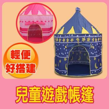 【兒童遊戲帳篷】 玩具屋 寶寶室 玩具收納 兒童帳篷 王子公主城堡 內蒙古包
