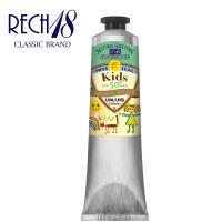 RECH18 貝比草本防曬乳-純淨版 SPF50+ 50ml(買一送一限量款)