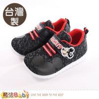 魔法Baby 童鞋 台灣製迪士尼米奇正版舒適寶寶鞋~sk0271