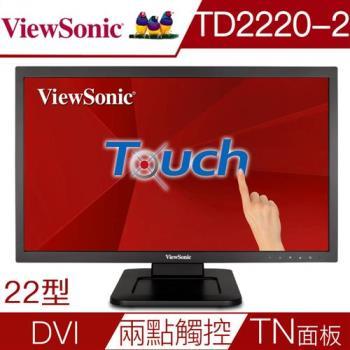 ViewSonic優派 TD2220-2 22型光學觸控顯液晶螢幕