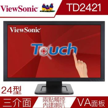 ViewSonic優派 TD2421 24型VA面板光學觸控液晶螢幕