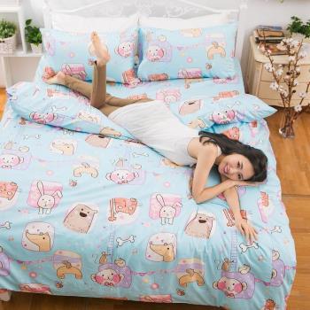 eyah宜雅 全程台灣製100%頂級精梳棉新式兩用被單人床包被套四件組-小朋友一起出來玩-藍天真