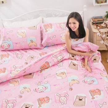 eyah宜雅 全程台灣製100%頂級精梳棉新式兩用被單人床包被套四件組-小朋友一起出來玩-粉純潔