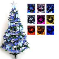【摩達客】超級幸福15尺/15呎(450cm)一般型裝飾綠聖誕樹 (+藍銀色系配件組+100燈LED燈9串)(附控制器跳機)