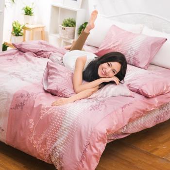 eyah宜雅 全程台灣製100%頂級精梳棉新式兩用被雙人床包被套五件組-與你在夢里相遇-胭脂紅