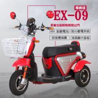 【捷馬科技 JEMA】EX-9 尊爵 60V鉛酸 LED超亮大燈 斷電系統 三輪車 電動車  - 白紅