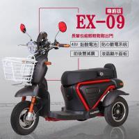 【捷馬科技 JEMA】EX-9 尊爵 60V鉛酸 LED超亮大燈 斷電系統 三輪車 電動車