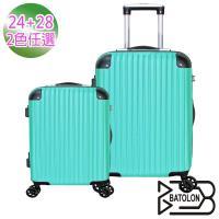 【BATOLON寶龍】24+28吋 精彩奇蹟〈桃紅/薄荷綠〉ABS加大輕硬殼箱/行李箱/拉桿箱