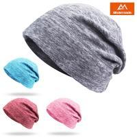 邁路士 Maleroads 保暖運動帽 輕量防風設計!! 好實用 舒適透氣 帽子 運動好幫手