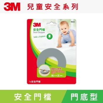3M 安全門檔9923