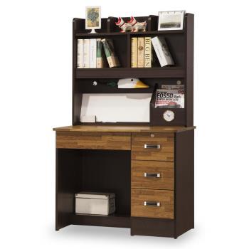 【時尚屋】[CV7]奧德莉3尺書桌CV7-3-1兩色可選/免組裝/免運費/書桌