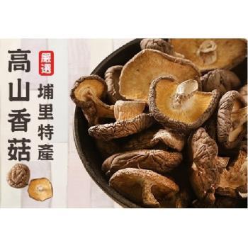 【亞源泉】 埔里特產 特級高山香菇-大中小朵任選10包