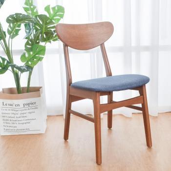 Bernice-德文實木餐椅/單椅