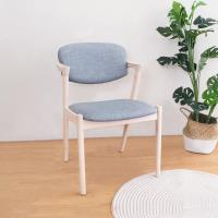 Bernice-凱爾特實木餐椅/單椅